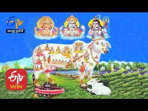 Gomata Vaishishyam | Chaganti Koteswara Rao|Antaryami|26th January 2020|ETV AP