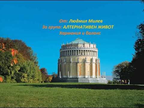 Johann Sebastian Bach: BWV 813-2 Organ  *** СПОДЕЛЯЙТЕ ***