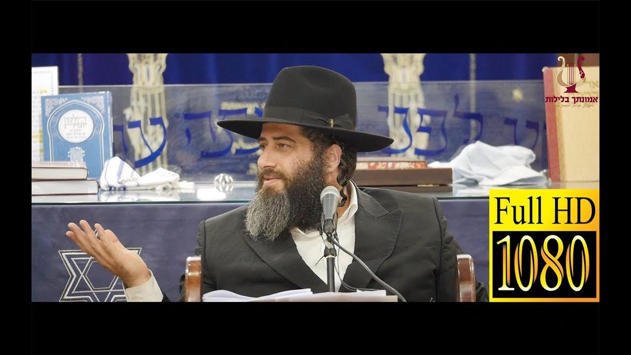 הרב רונן שאולוב בשיעור מיוחד על תיקון המידות !!! ניסיונות - גאוה - ענוה - כבוד !!! נתיבות 30-4-2018