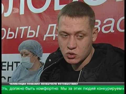Объявления Гей Челябинск