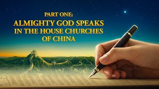 Documentary of The Church of Almighty God | The Appearance and Work of Almighty God (Part 1)