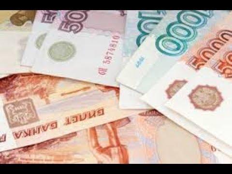Билет банка россии что это гениорнис
