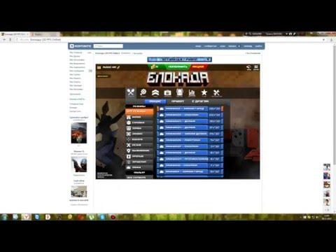 Приложения На Андроид В Контакте - YouTube