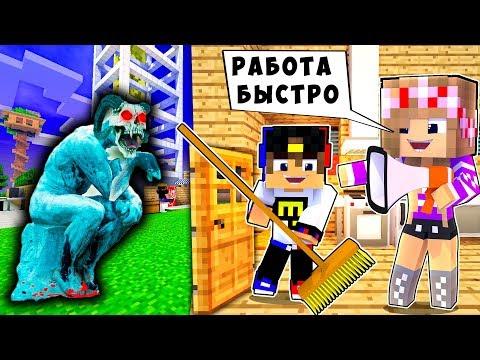!       Minecraft