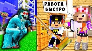 Ребенок и Девушка Дом в Деревне нуба и про ! Майнкрафт в реальной жизни Видео Троллинг Minecraft