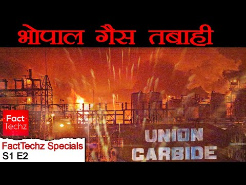भोपाल - India's Untold Story of Bhopal | FactTechz Specials - S1E2