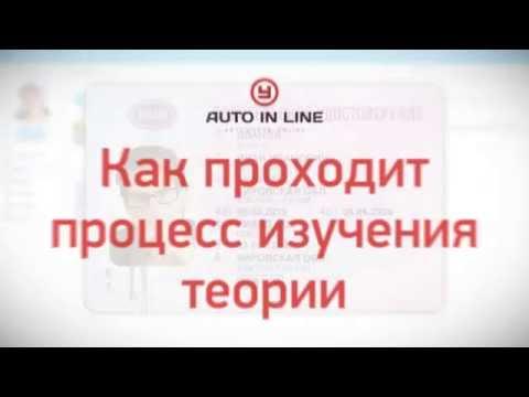 Автошкола Автошкола ТСОУ (ДОСААФ) в Житомире - обучение