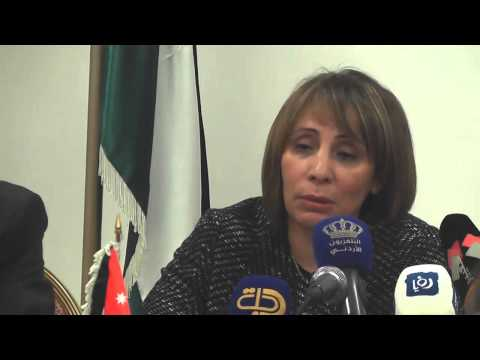 Arab Maritime Congress - Amman 2015