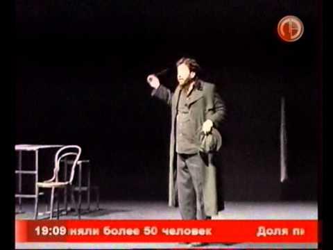 Липецкий театр драмы получил награды фестиваля