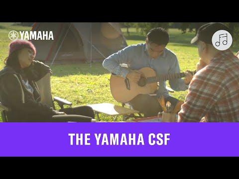 CSF Concept Movie