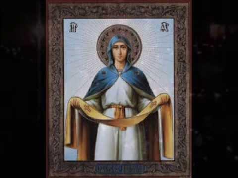 Акатист Покрову Пресвете Богородице