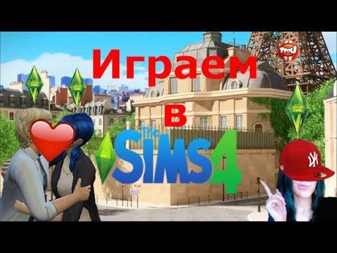 ЛедиБаг и Супер-кот в Sims 4   Стрим Mizuki Konako