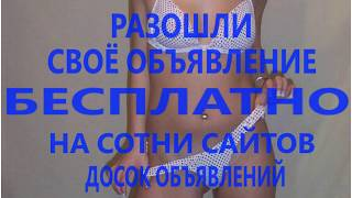 видео Мебель, интерьер Тюмень продажа Тюмень, купить Тюмень, продам Тюмень, бесплатные объявления