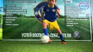 Футбольный финт