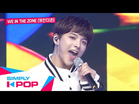 Simply K-Pop WE IN THE ZONE위인더존  Loveade  Ep391  120619