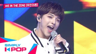 [Simply K-Pop] WE IN THE ZONE(위인더존) _ Loveade _ Ep.391 _ 120619