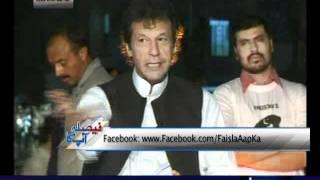 Faisla Aap Ka, August 06, 2011 SAMAA TV 2/3
