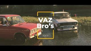 Lada 2103 - 2106 Soviet Cars | Russian Retro Vaz | Sovyet Rusya | CCCP | Лада Жигули