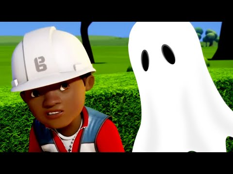 Bob der Baumeister Deutsch ⭐ Der Geist aus der Kiste  🎃 Happy Halloween! | Cartoons fur Kinder