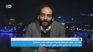 ما الذي دفع موسكو للتدخل في ليبيا؟