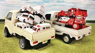 はたらくくるま 救急車と消防車のミニカーをおもちゃのトラックにいっぱい積もう!サイレンを鳴らしながらパトカーや緊急車両のトミカが登場するよ!Gizmone