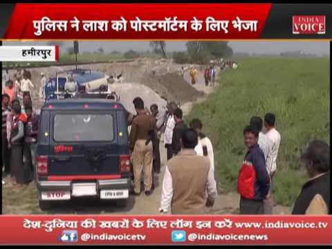 man body found on railway track in hamirpur