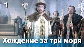 видео НИКИТИН АФАНАСИЙ