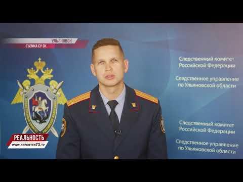 Евгений Словцов о гибели ребенка в Инзе