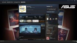 ИгроПарк: Секретный код для Steam + где брать бесплатные игры + как прокачать профиль Steam