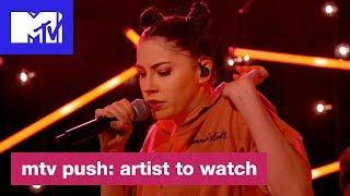 Bishop Briggs Performs 'Dream' | MTV Push: Artist to Watch