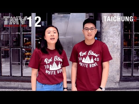 Taiwan Must Visit 12 - Taichung 台中 2