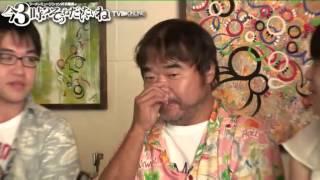 Recorded on 13/08/15 グレート義太夫さんゲスト下北沢Cafe KICKより1...