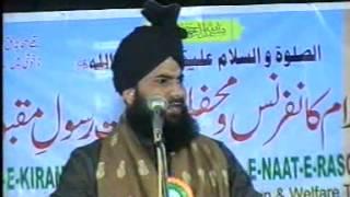 Sahaba Conference Moulana Nasir Raza Khan