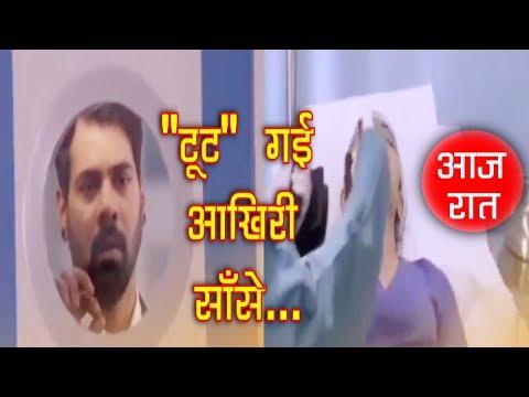 Full Download] Kumkum Bhagya Pragya Claims Abhi Disrespected