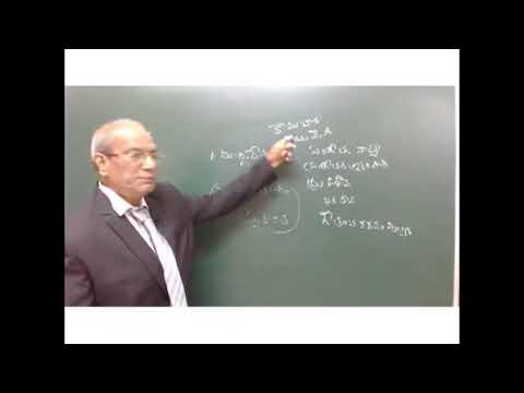TELUGU LITERATURE  Nannayya ki mundu Sahithyam Part 2 By Dr.KSN Sarma Sir