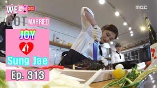 [We got Married4] 우리 결혼했어요 - Sung Jae ♥ Joy Cooking face-off 20160319