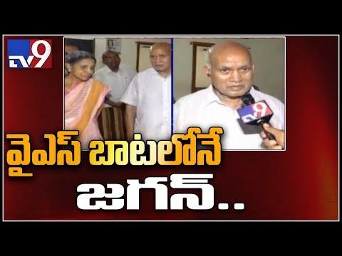YS Jagan's in-laws speak on his grand victory - TV9