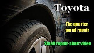 Toyota. Easy repair of quarter panel. Легкий ремонт заднего крыла.