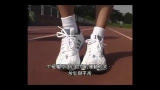 《氣功跑步》/聯經出版