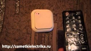 Дистанционный выключатель света с пультом Сапфир-2503(Это видео является дополнением к статье про дистанционный выключатель света Сапфир-2503: http://zametkielectrika.ru/distancio..., 2015-05-03T13:52:36.000Z)