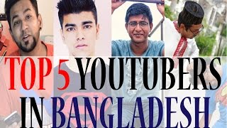 Top 5 Popular YouTubers in Bangladesh | 2016 | (Based on SocialBlade Ranking and Subscriber)