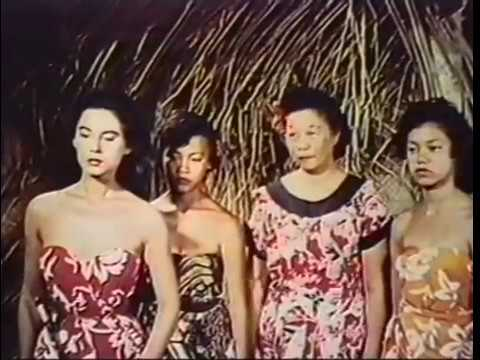 She Gods Of Shark Reef (1958) ROGER CORMAN