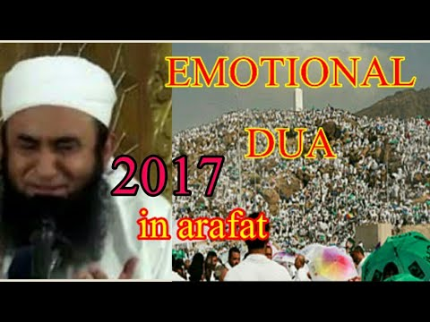 EMOTIONAL DUA 2017 in arafat molana tariq Jamil sahab