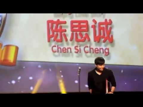 陈思诚/Chen Sicheng: Multidimensional Artist Award 10th Annual Chinese American Film Festival 2