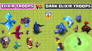 ELIXIR TROOPS VS DARK ELIXIR TROOPS | Clash of Clans