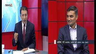 भारत नेपालसंग बिजुली किन्न सहमत होलान् ? - CHHA PRASNA