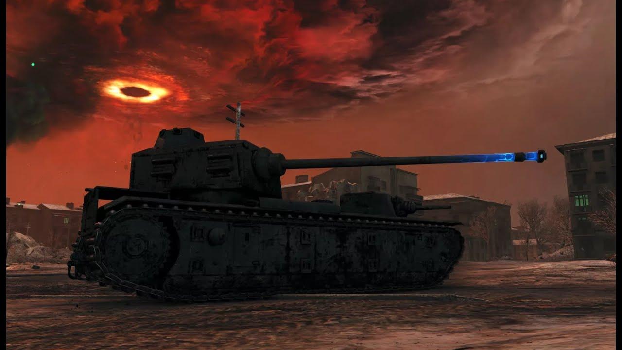 World of Tanks  хэллоуин история называется (Не открывай дверь!)