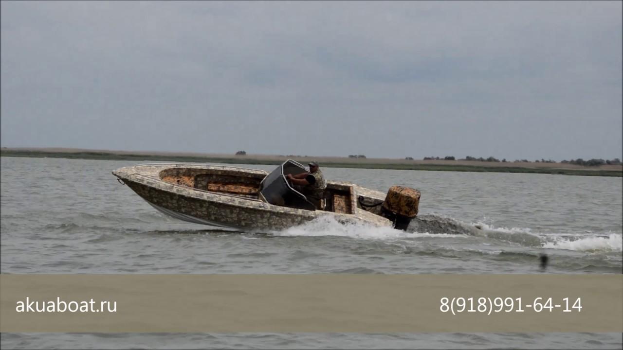 Моторная лодка ТАКТИКА 490 DC. Обзор алюминиевого катера .