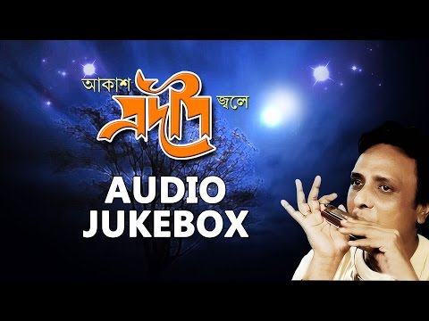 Best of Saikat Mukherjee Songs Jukebox | Top Bengali Instrumental Songs on Mouth Organ
