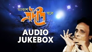 Best of Saikat Mukherjee Songs Jukebox | Top Bengali Instrumental Songs on Mouth Organ